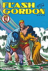 Flash Gordon - RGE - 2a Série # 10.cbr