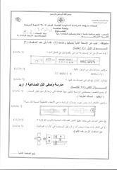 hd242007.pdf