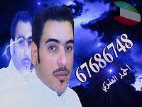 نوال الكويتيه خذاني الشوق.MP3