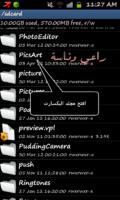 اضافة الخطوط برنامج PicsArt للكتابة