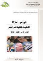 brb4.pdf
