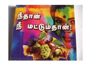 js-neethan-neemattumthaan-k3.pdf